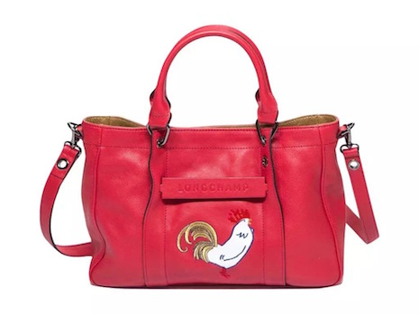 Longchamp's special bag for the year of the rooster.