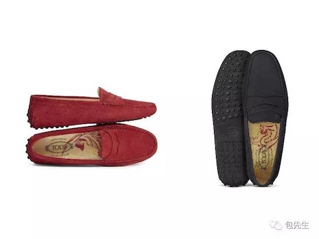 Tod's understated year of the rooster loafers with the zodiac symbol hidden in the sole received praise online