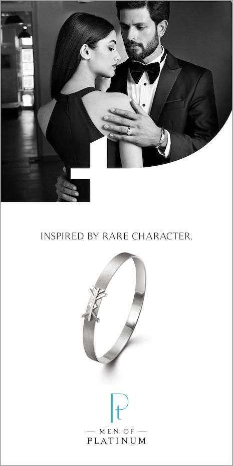 Men of Platinum ad campaign. Courtesy of Platinum Guild International