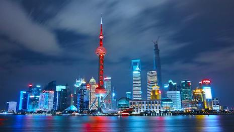 Power of China's economic empire: Shanghai skyline at night